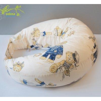 Подушка для кормления Мишки class=